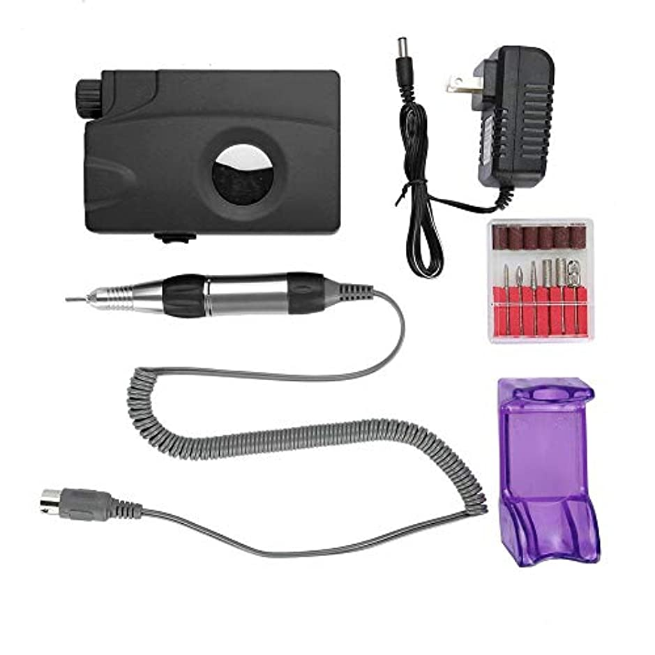 バウンド後方包括的ミニポータブル充電式電気ネイルドリルキット(USプラグ)