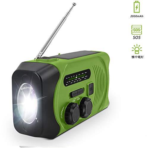 【進化版】非常用 ラジオ 防災 ラジオライト 手回し充電ラジ...