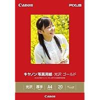キヤノン写真用紙・光沢 ゴールド A4 20枚 GL-101A420