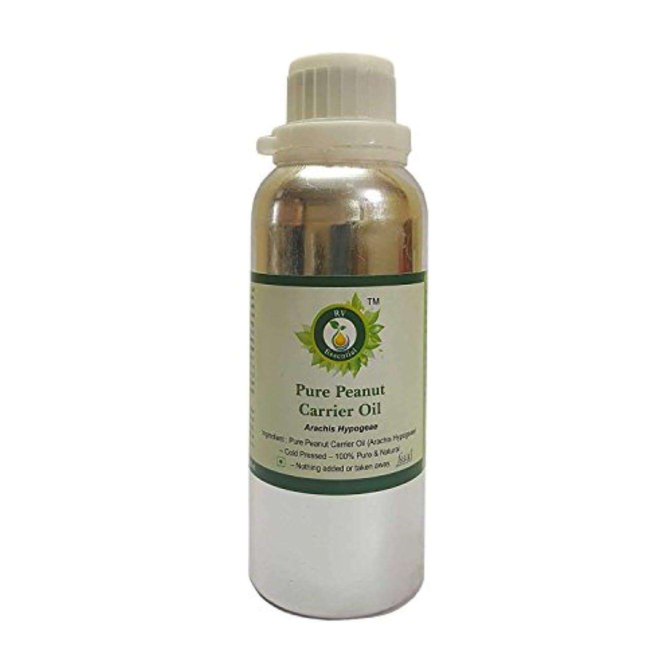 める抗議マウントR V Essential 純粋なピーナッツキャリアオイル1250ml (42oz)- Arachis Hypogeae (100%ピュア&ナチュラルコールドPressed) Pure Peanut Carrier Oil