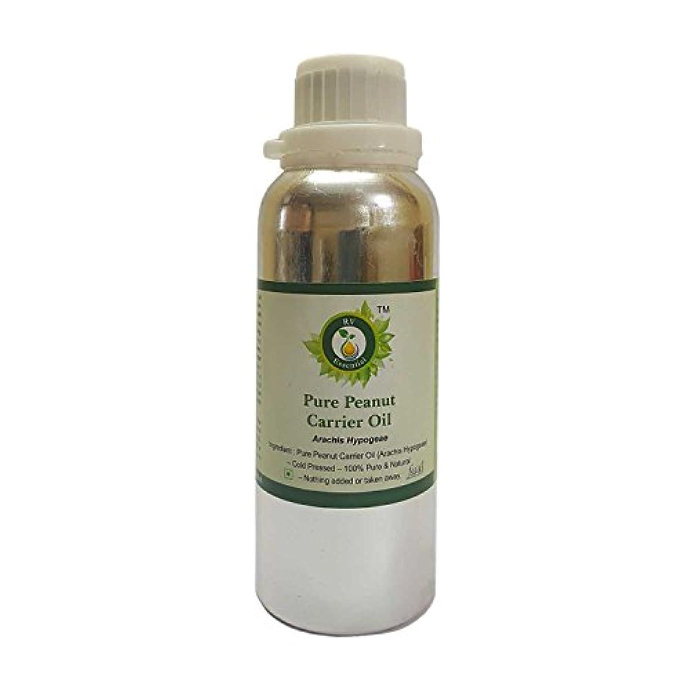 本換気するアボートR V Essential 純粋なピーナッツキャリアオイル1250ml (42oz)- Arachis Hypogeae (100%ピュア&ナチュラルコールドPressed) Pure Peanut Carrier Oil