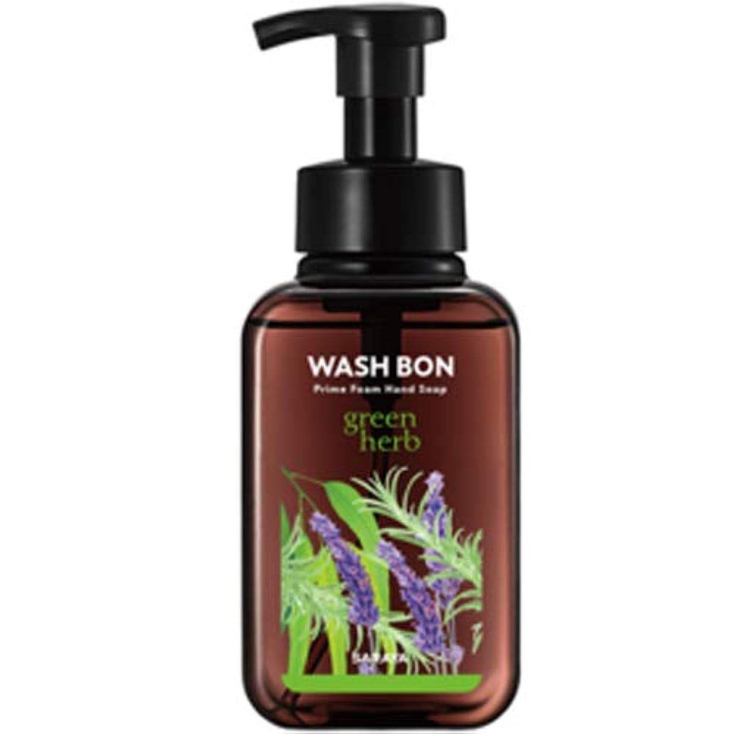 ウォシュボン(WASH VON) プライムフォーム グリーンハーブ 本体 500ml×3個セット