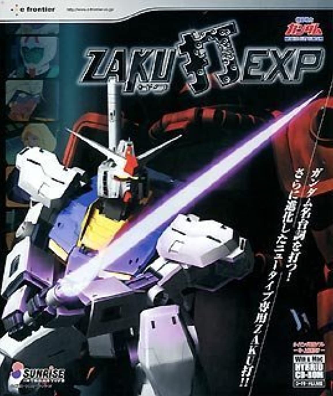 気分が良いページ誤解する機動戦士ガンダム ~ZAKU打 EXP