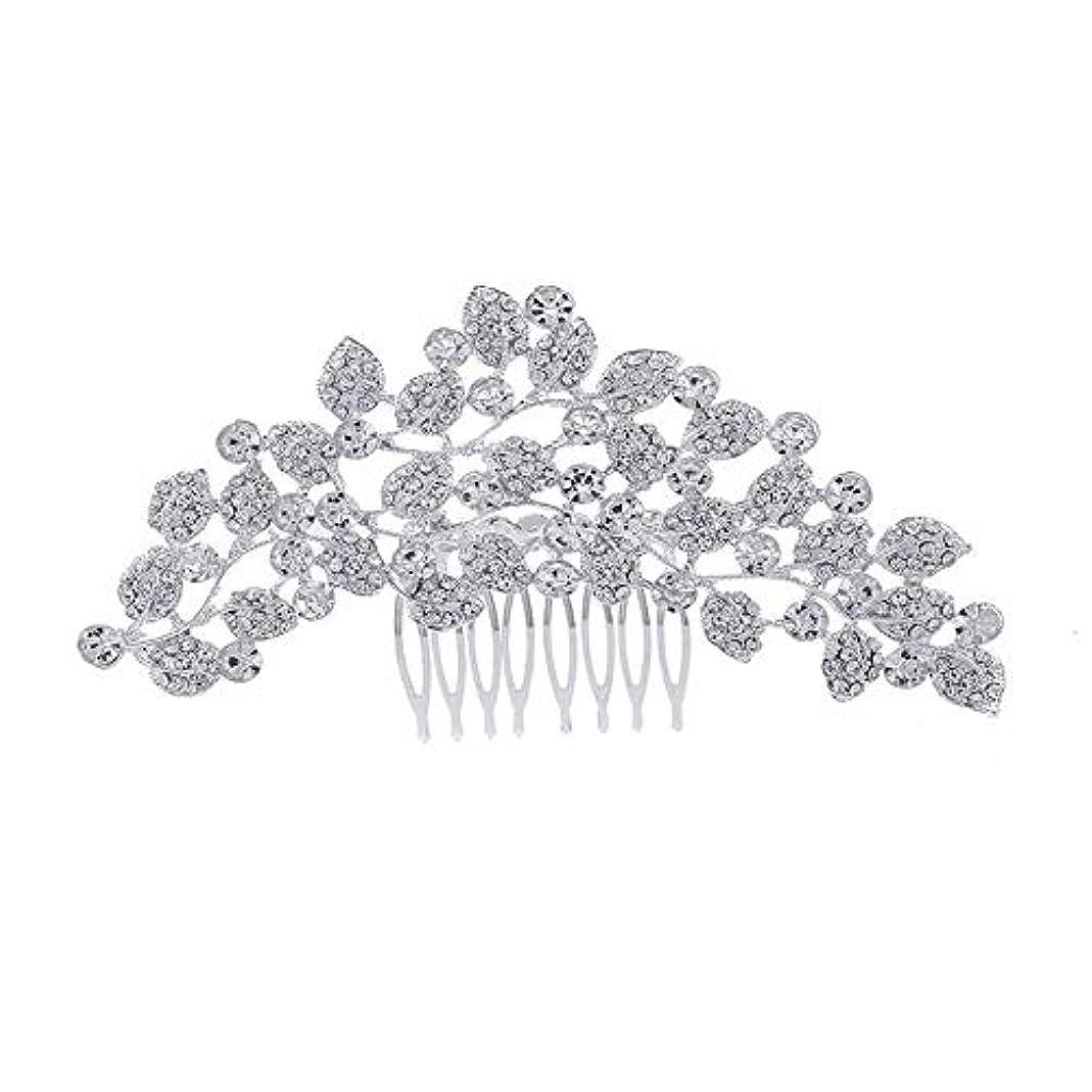徒歩で版ペルメル髪の櫛、櫛、ブライダル髪、櫛、髪の櫛、ラインストーンの櫛、葉の髪の櫛、結婚式の髪の櫛
