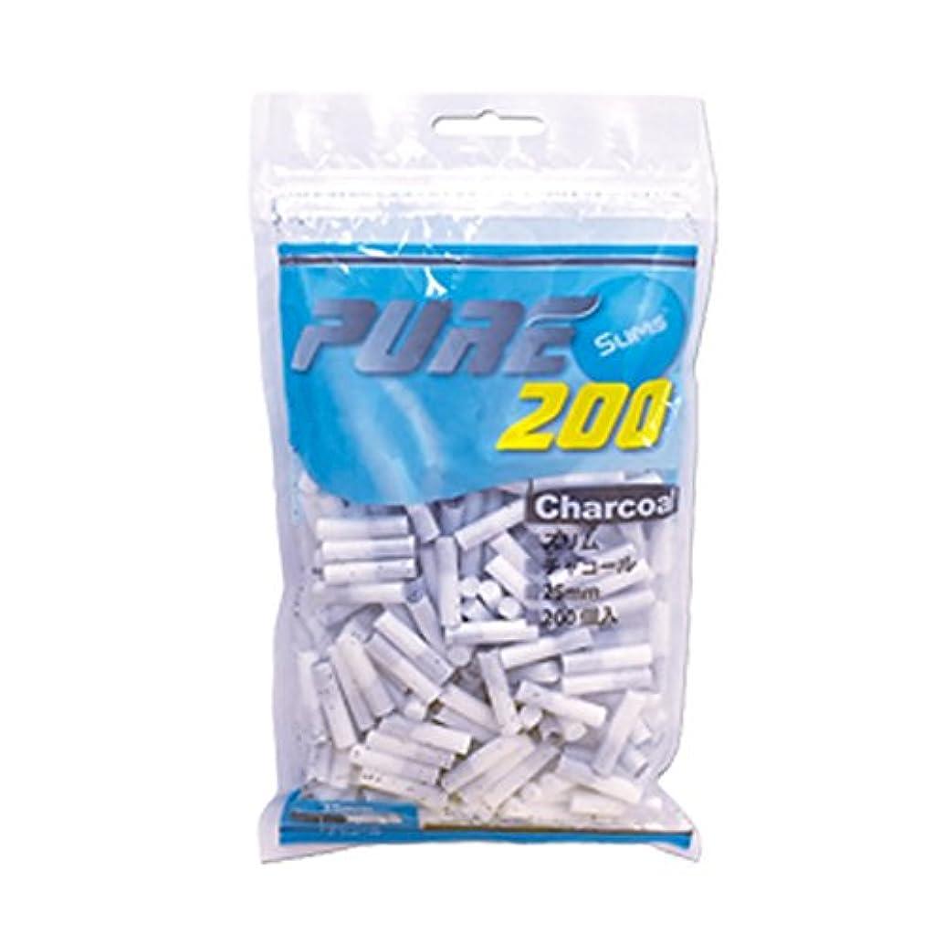 権限ブレーキ魔術[pure] ピュア スリム チャコール フィルター 200個入り ×3パック 手巻きタバコ