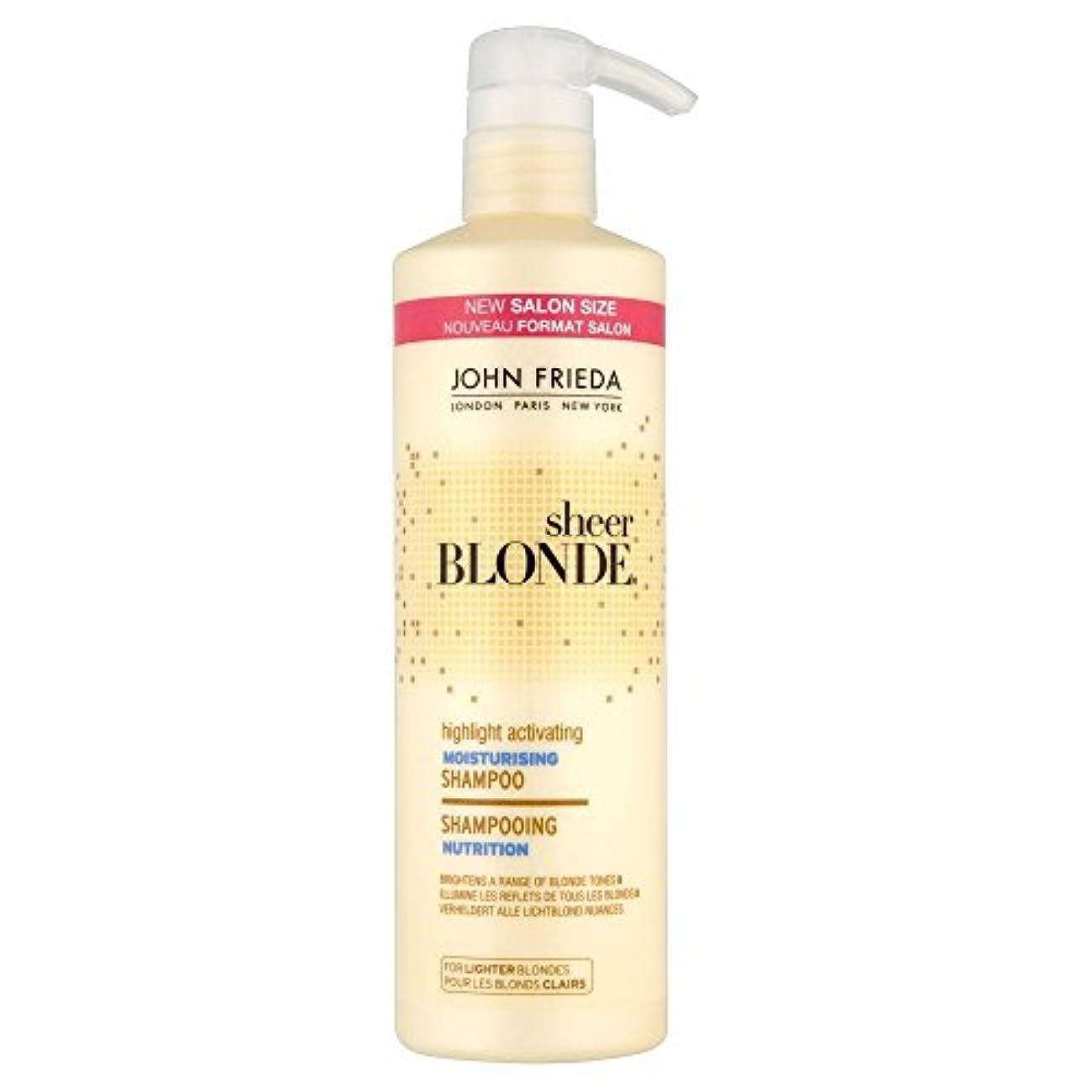 テレビ局一族虐待John Frieda Sheer Blonde Highlight Activating Moisturising Shampoo (500ml) ジョン?フリーダ全くのブロンドのハイライト活性化保湿シャンプー( 500ミリリットル) [並行輸入品]
