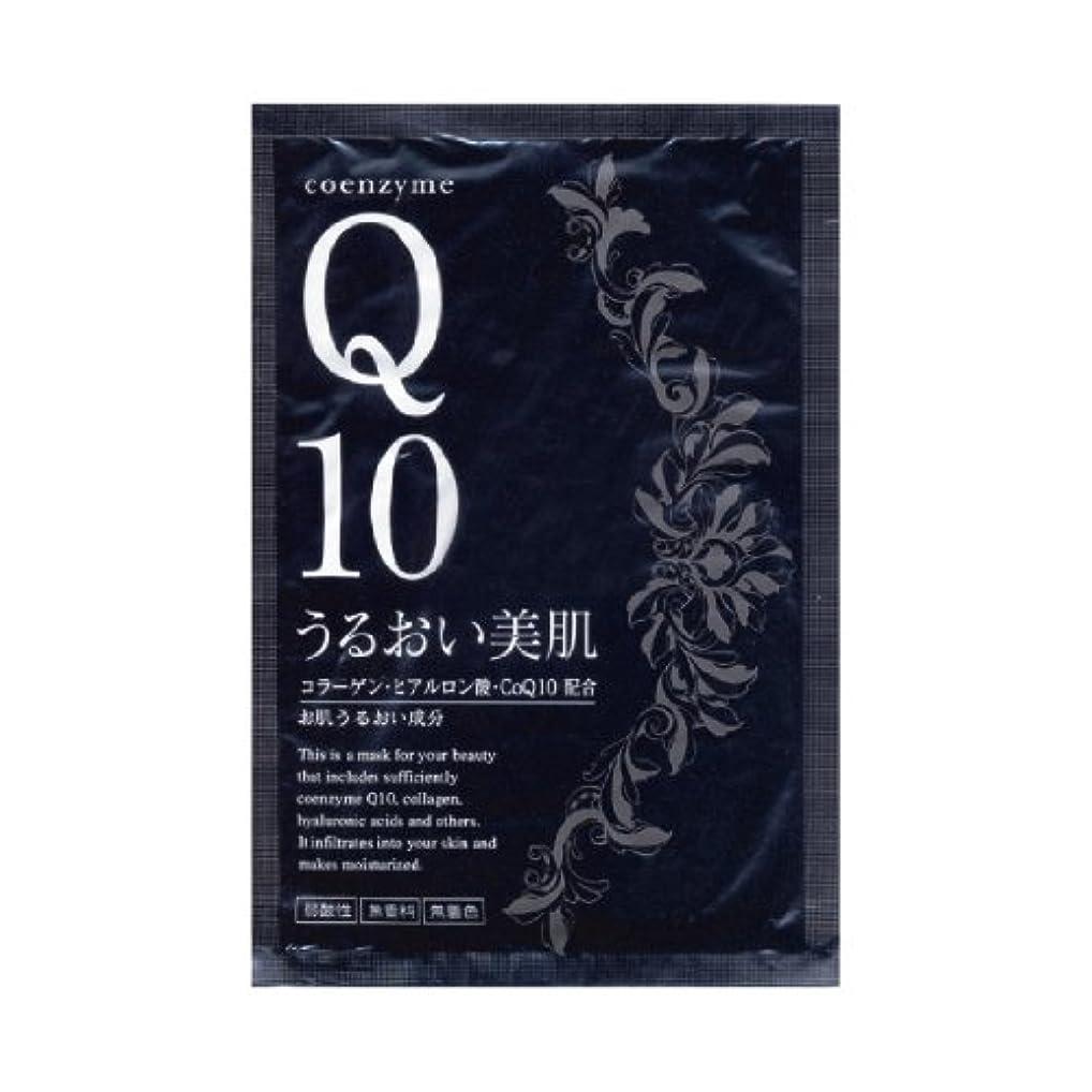 聞きます詳細な甘美なモイスチュアフェイシャルマスクQ10 たっぷり50枚 やっぱり安心日本製[おまけ付き]