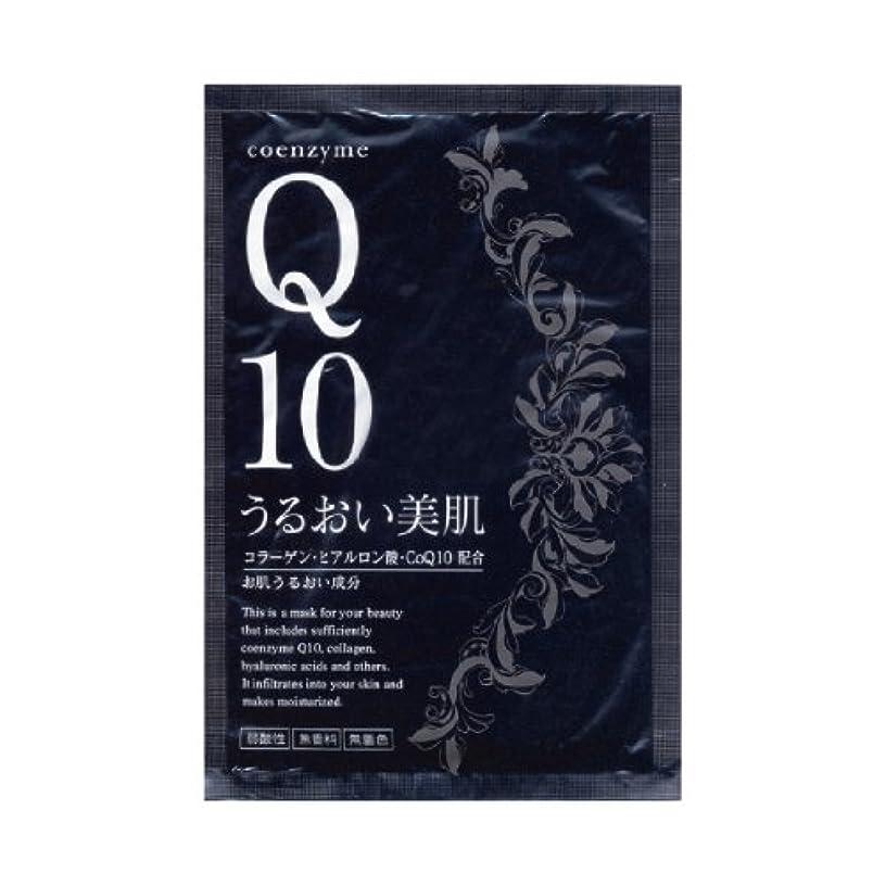 タワーデクリメント信じられないモイスチュアフェイシャルマスクQ10 たっぷり50枚 やっぱり安心日本製[おまけ付き]