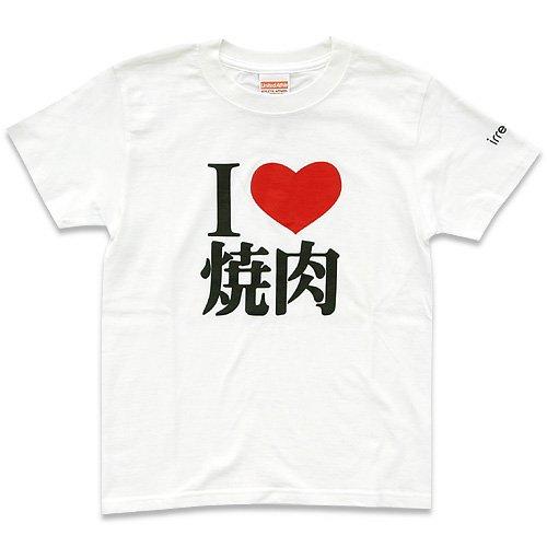 irregular(イレギュラー) Tシャツ I LOVE 焼肉 XL