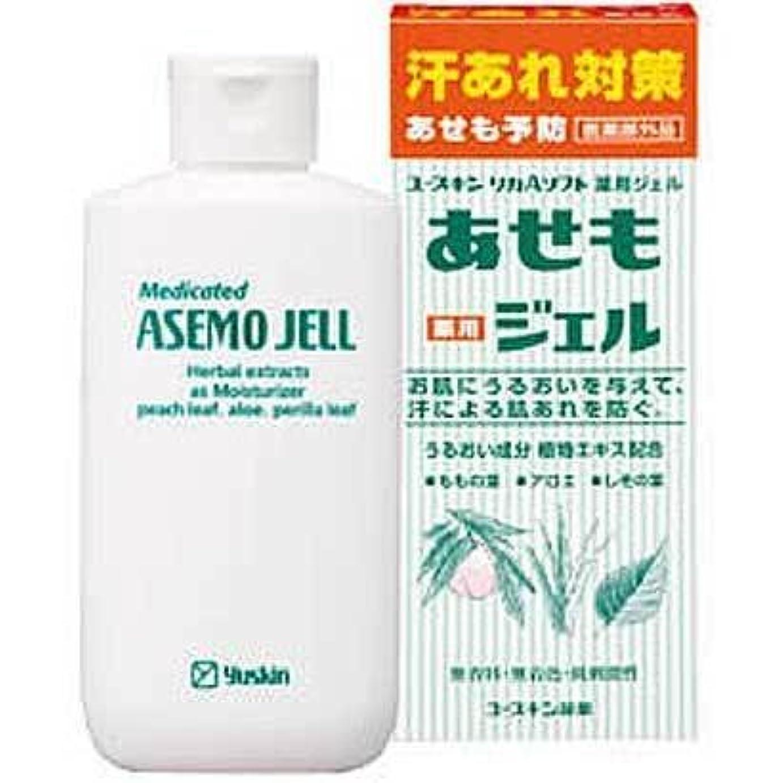 自動的に枯れる咽頭【3個】ユースキン 薬用あせもジェル 140mlx3個(4987353070415)