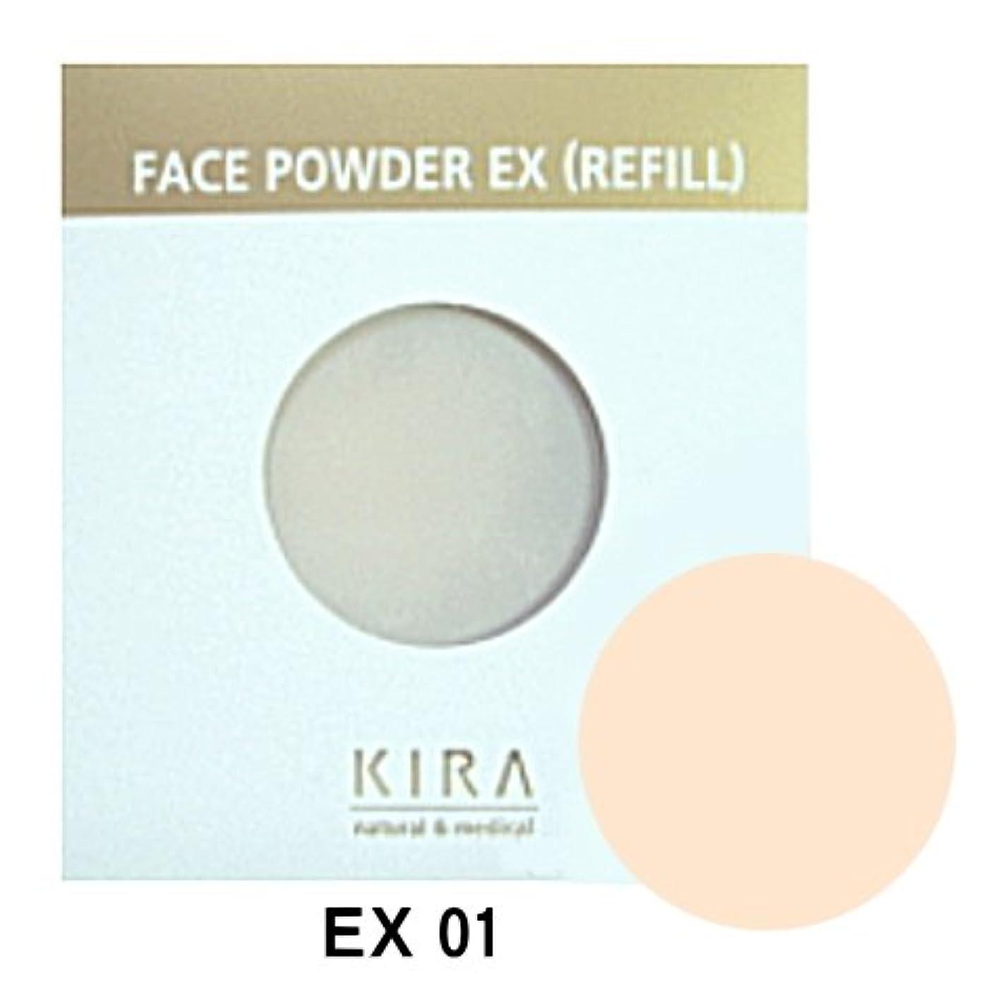 約設定突き出すロータリー綺羅化粧品 フェイスパウダーEX (ベージュ01)