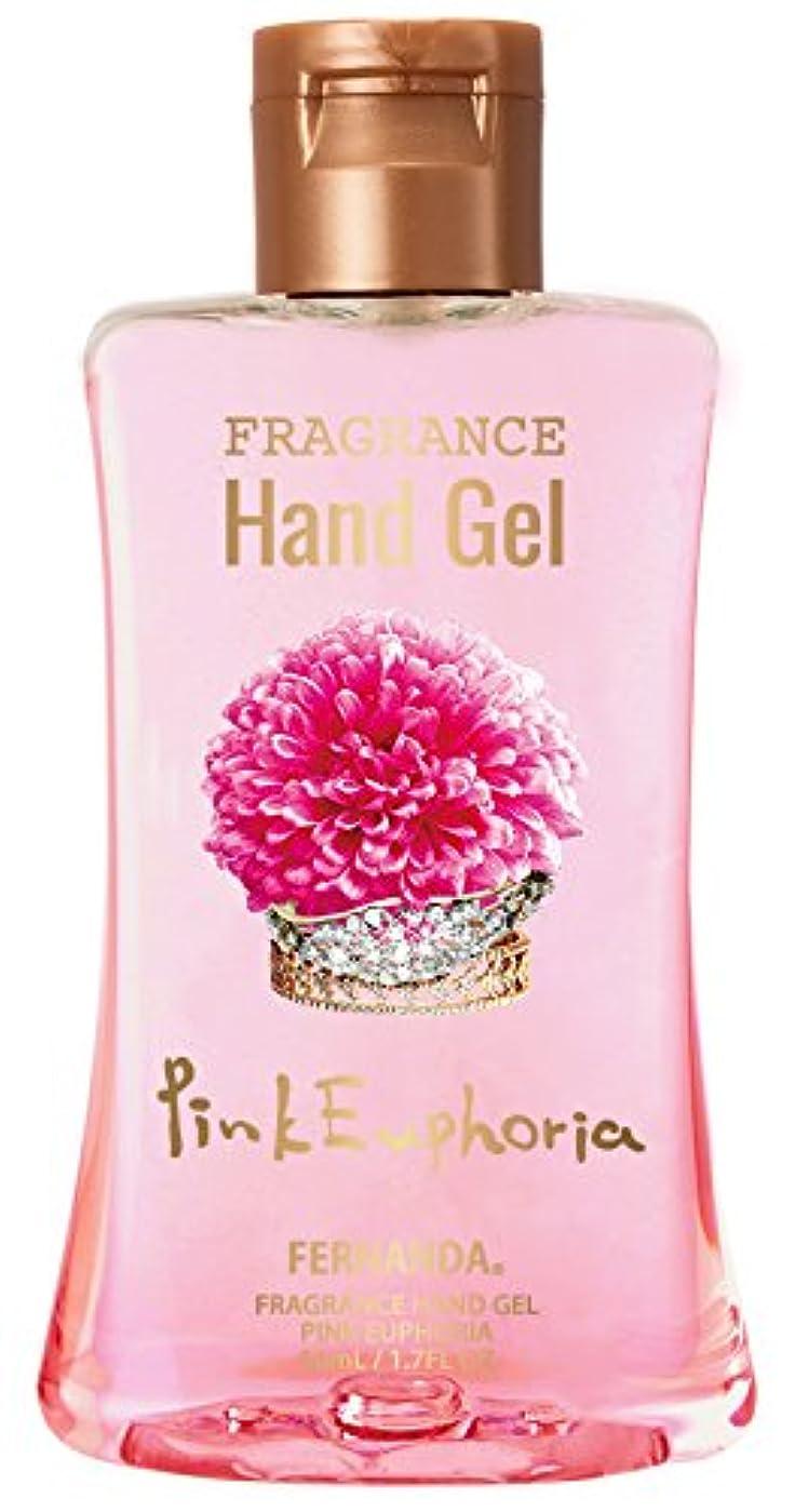 雨つぼみ解放するFERNANDA(フェルナンダ) Hand Gel Pink Euphoria (ハンドジェル ピンクエウフォリア)