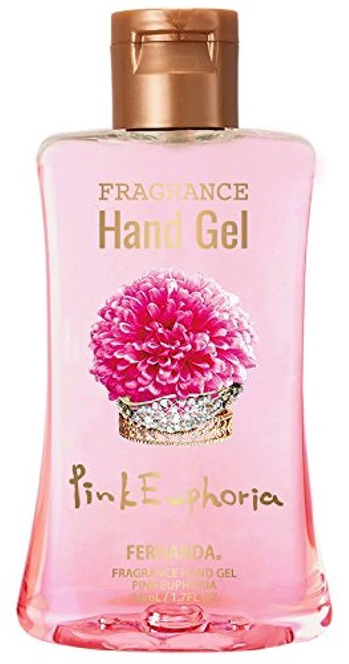飢饉専門知識納税者FERNANDA(フェルナンダ) Hand Gel Pink Euphoria (ハンドジェル ピンクエウフォリア)