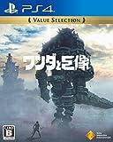 ワンダと巨像 [Value Selection] [PS4]