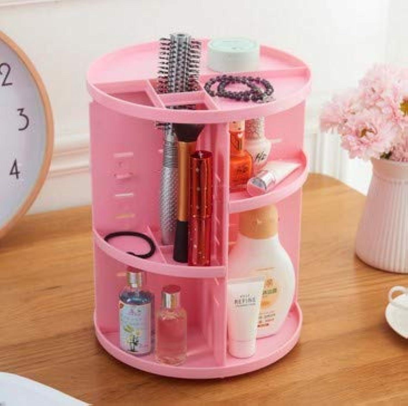完璧バンド陰気デスクトップロータリー収納ボックス多機能プラスチックバスルーム仕上げボックス化粧品収納ボックス (Color : ピンク)