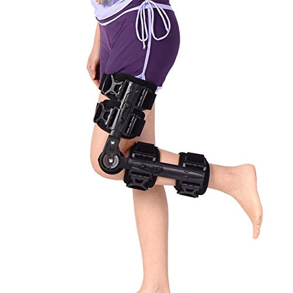 朝の体操をする数学者深く調整可能なヒンジ付き膝装具、靭帯損傷用の膝サポート、関節炎の半月板断裂ACL、MCLおよびPCLの骨折