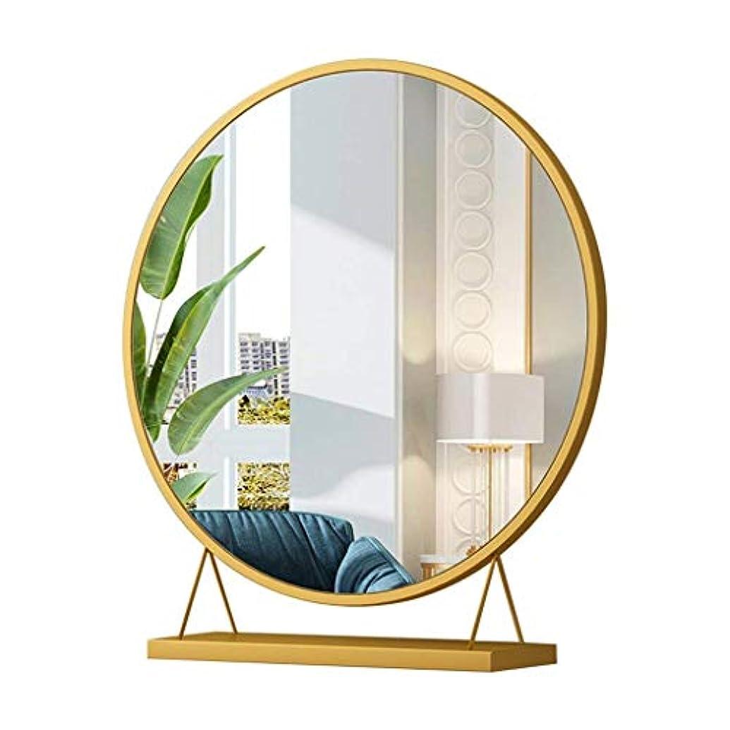 よく話される拘束四分円卓上ミラー、北欧の金の化粧台の卓上の円形の美ミラー (色 : ゴールド, サイズ さいず : 40*40cm)