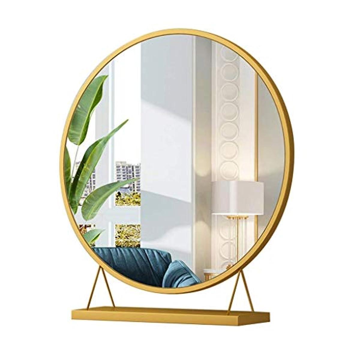 カロリー私たちのものシマウマ卓上ミラー、北欧の金の化粧台の卓上の円形の美ミラー (色 : ゴールド, サイズ さいず : 40*40cm)