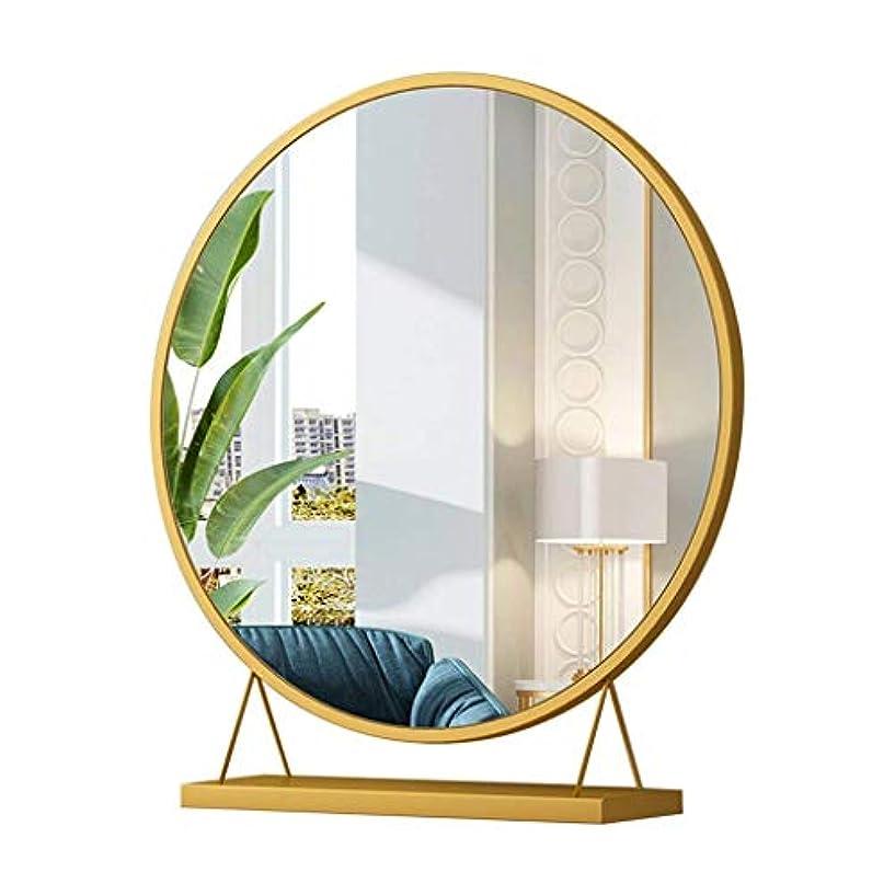 言語分岐する自発卓上ミラー、北欧の金の化粧台の卓上の円形の美ミラー (色 : ゴールド, サイズ さいず : 40*40cm)