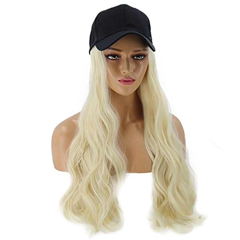 ブラケットアクセシブル書き込みHAILAN HOME-かつら ファッションライトアンバーレディースウィッグハットワンピースハットロング前髪ウィッグ55センチメートル先見の明カーリーヘアワンピース取り外し可能