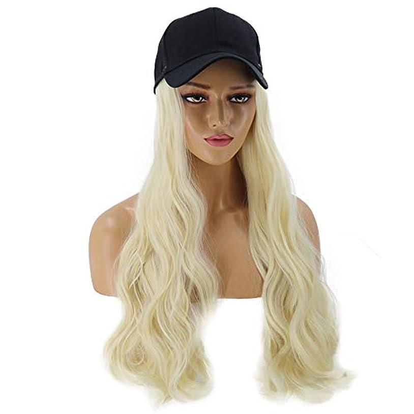 回想神秘シンプルさHAILAN HOME-かつら ファッションライトアンバーレディースウィッグハットワンピースハットロング前髪ウィッグ55センチメートル先見の明カーリーヘアワンピース取り外し可能