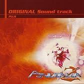 サイヴァリア2 オリジナルサウンドトラック PLUS