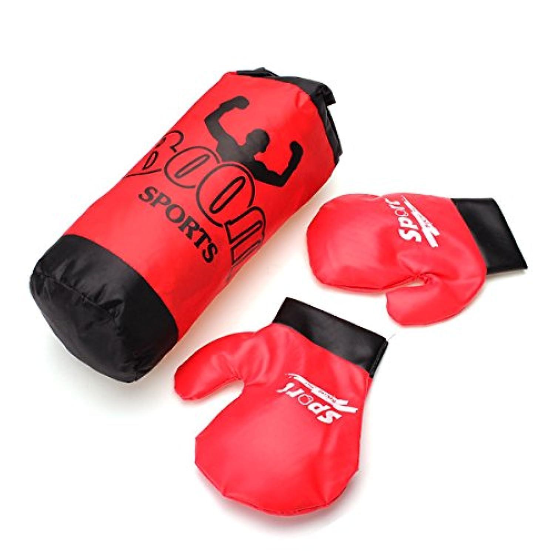 cynken Boxing Sandbag with手袋Suits子供ギフト