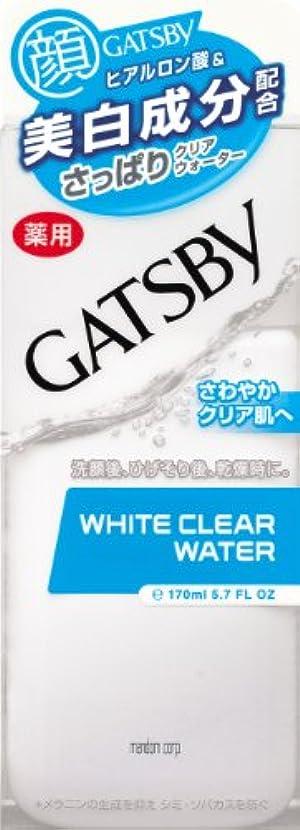 報復する破裂アジャGATSBY (ギャツビー) 薬用ホワイトクリアウォーター 170mL (医薬部外品)