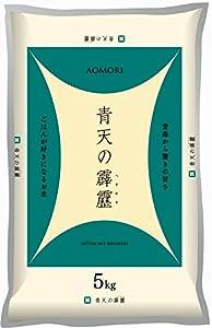 【精米】【精米】青森県産 青天の霹靂  5kg