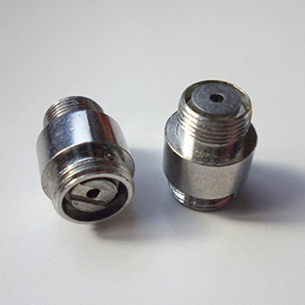 幅複雑剥離電子タバコ 510 to 901(808D) アダプター <2個セット>