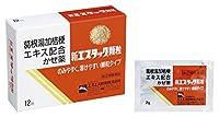 【指定第2類医薬品】新エスタック顆粒 12包
