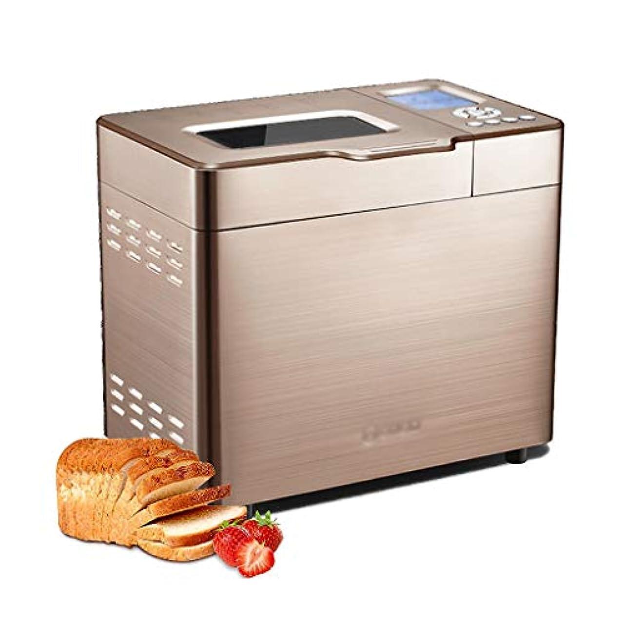 なにラメ男らしいパンメーカー、自動パン製造機1.5LB、3クラストの色2斤サイズ、グルテンフリー、13H遅延時間とのホームベーカリー30のメニューを暖かく保つ1H、優れた安全性650W