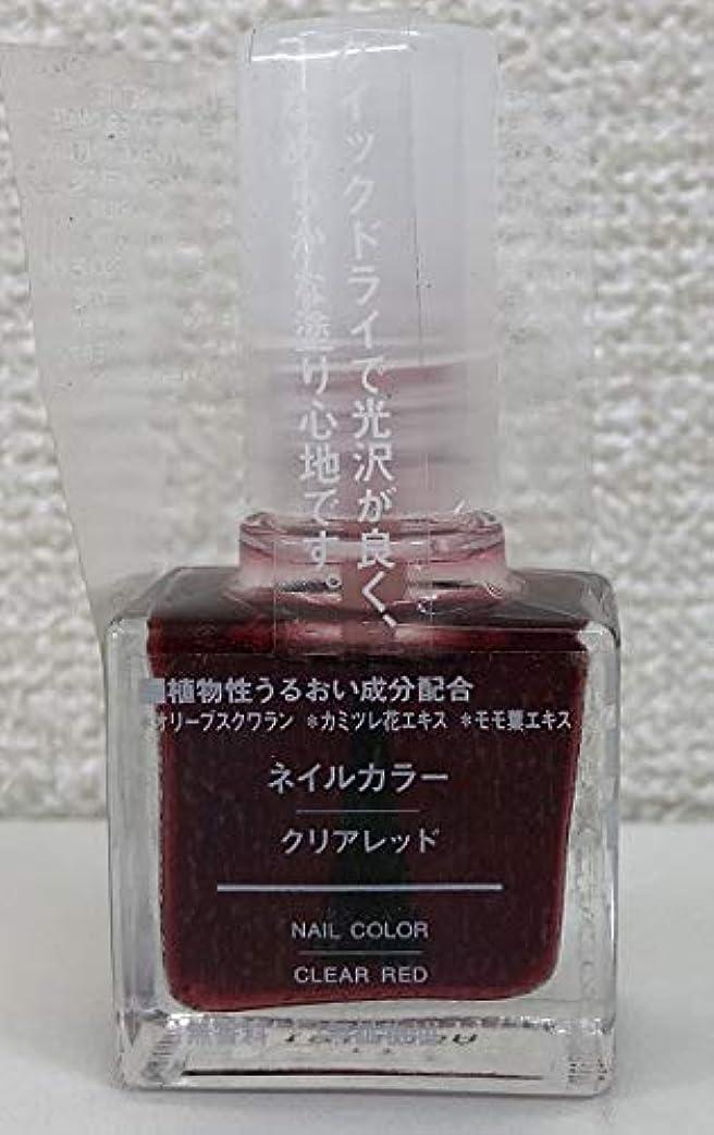 不正直加入つば無印良品 ネイルカラー クリアレッド 10mL 日本製