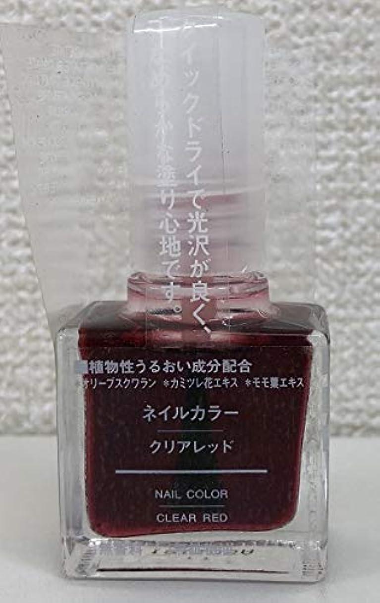 バレエ包帯ヨーグルト無印良品 ネイルカラー クリアレッド 10mL 日本製