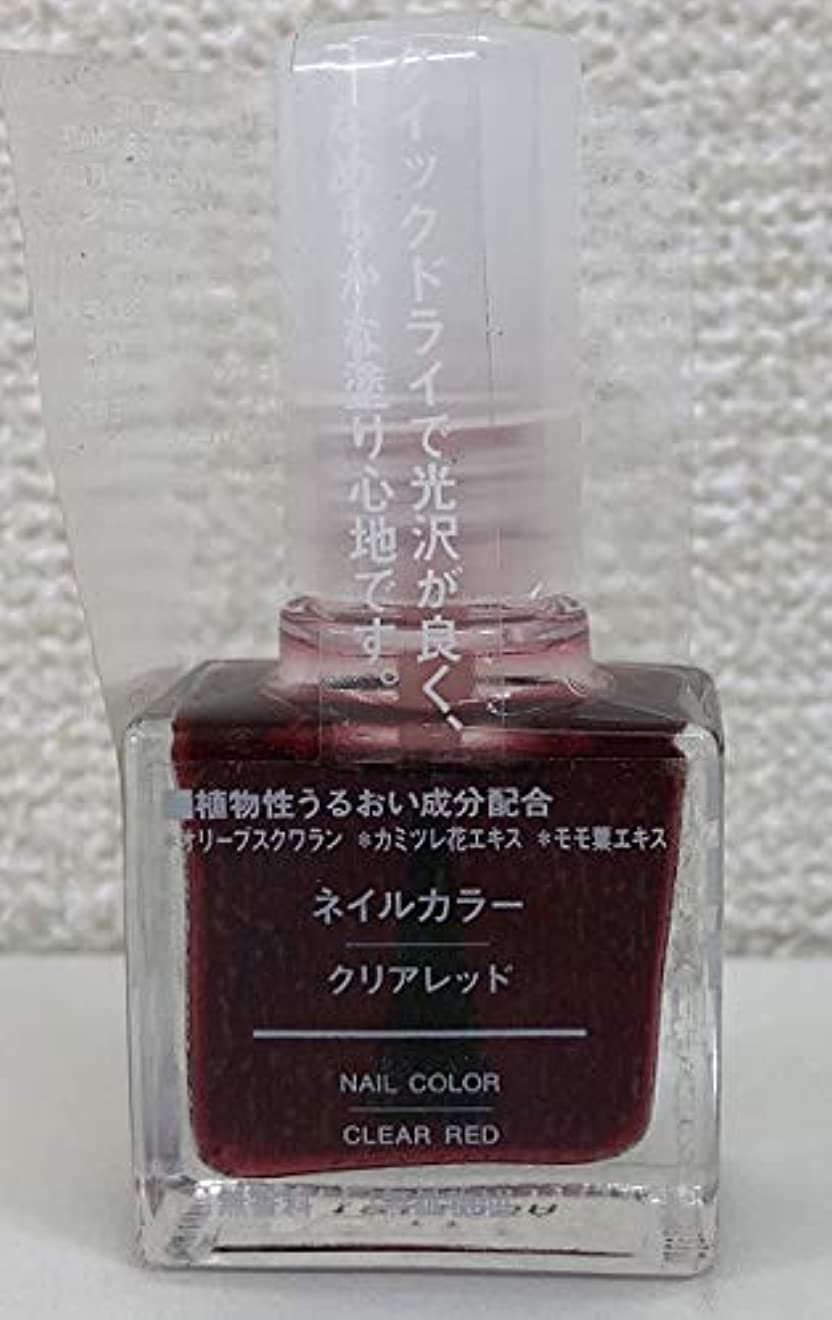 販売員ロケーション俳優無印良品 ネイルカラー クリアレッド 10mL 日本製