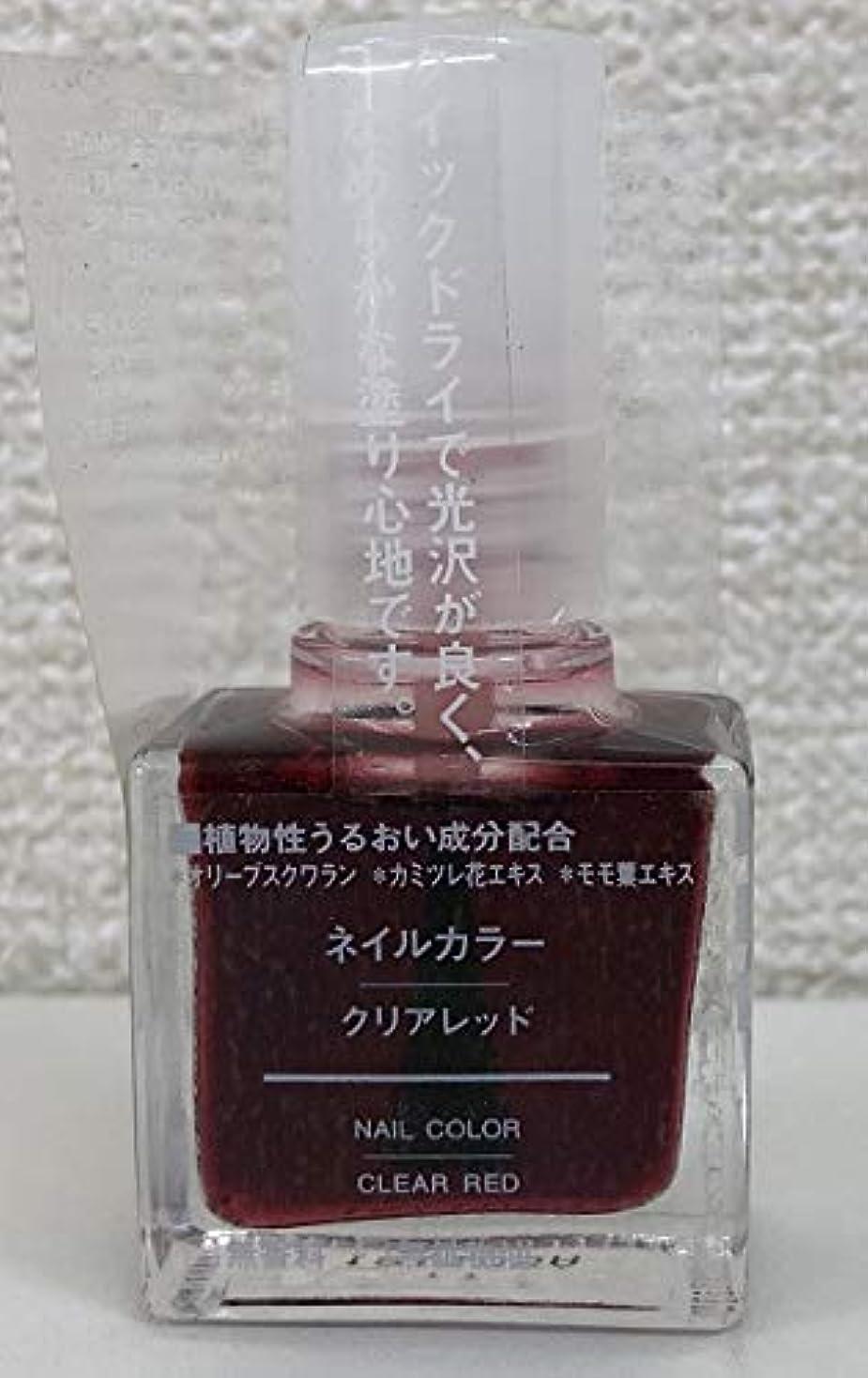 エステート端末意図無印良品 ネイルカラー クリアレッド 10mL 日本製