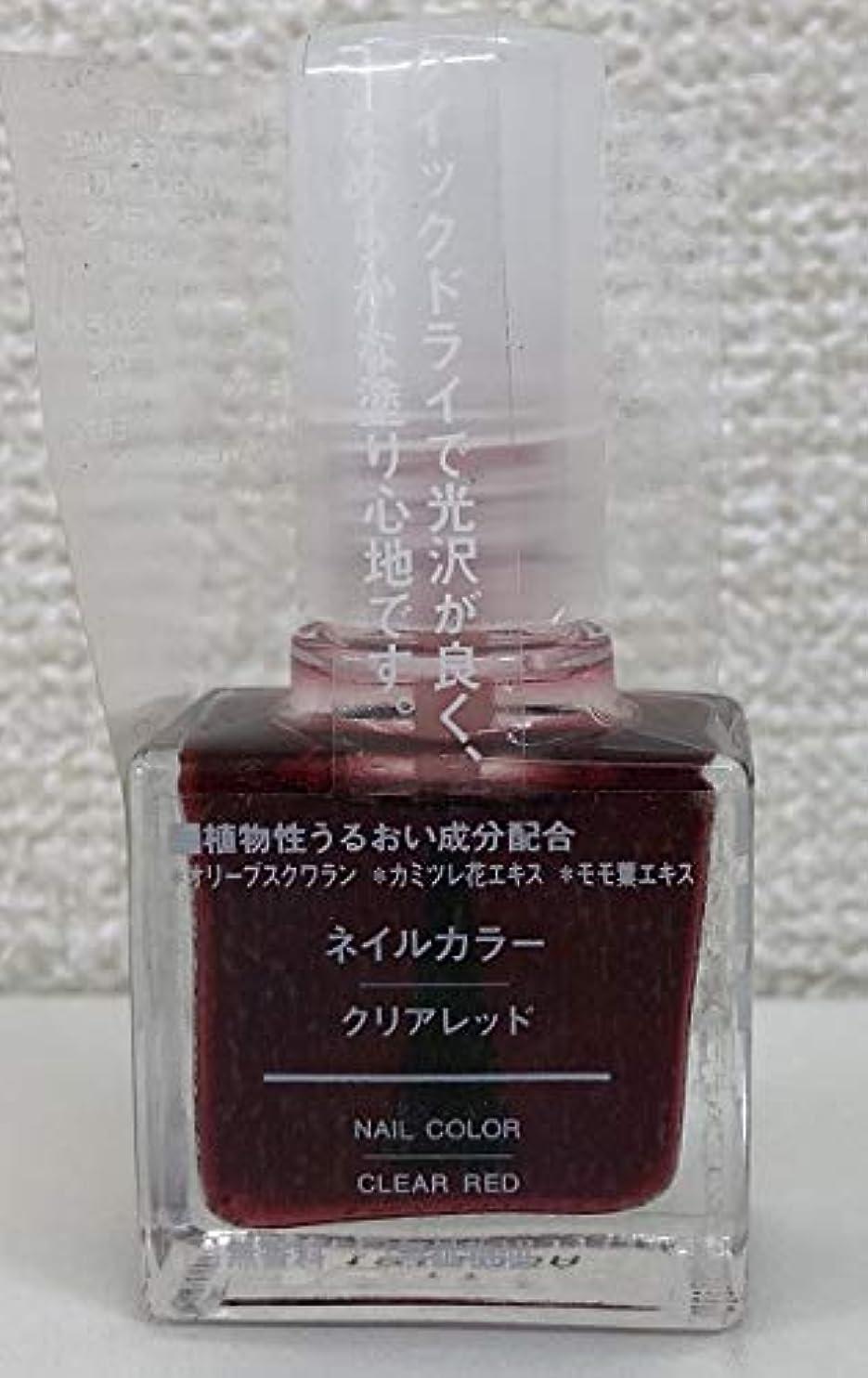 ラフ睡眠急性避難する無印良品 ネイルカラー クリアレッド 10mL 日本製