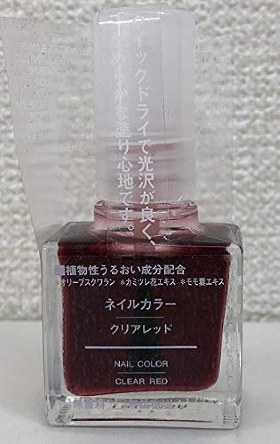 編集するニンニク軍団無印良品 ネイルカラー クリアレッド 10mL 日本製