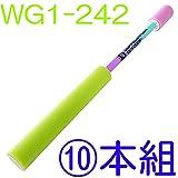 【10本セット】 DOPPELGANGER 強力水鉄砲 | WG1-242 | LEDウォーターガン マキシナイトフラッシュ