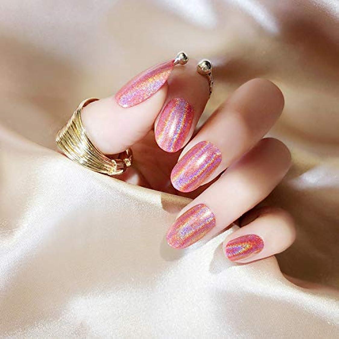 アサー大腿クラウン質感 彩がつく 24枚純色付け爪 ネイル貼るだけネイルチップ レーザー 多重光沢 お花嫁付け爪 ジェルネイルの光疗法 シンフォニー (桜ピンク)