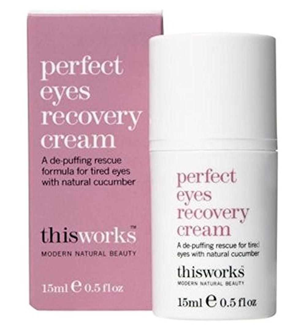 役員第二下線This Works perfect eyes recovery cream 15ml - これは完璧な目回復クリーム15ミリリットルの作品 (This Works) [並行輸入品]