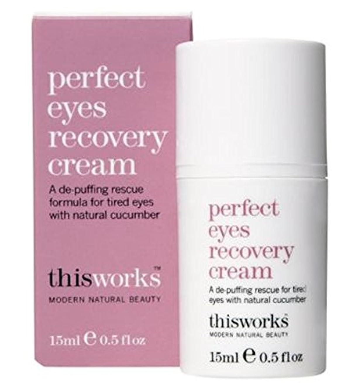 上下する日焼け注入This Works perfect eyes recovery cream 15ml - これは完璧な目回復クリーム15ミリリットルの作品 (This Works) [並行輸入品]