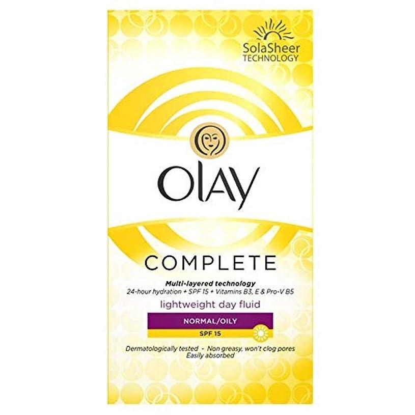金貸し抑制みなす[Olay ] オーレイの必需品、完全なケア保湿毎日のUv流体Spf 15 100ミリリットル - Olay Essentials Complete Care Moisturiser Daily UV Fluid SPF...