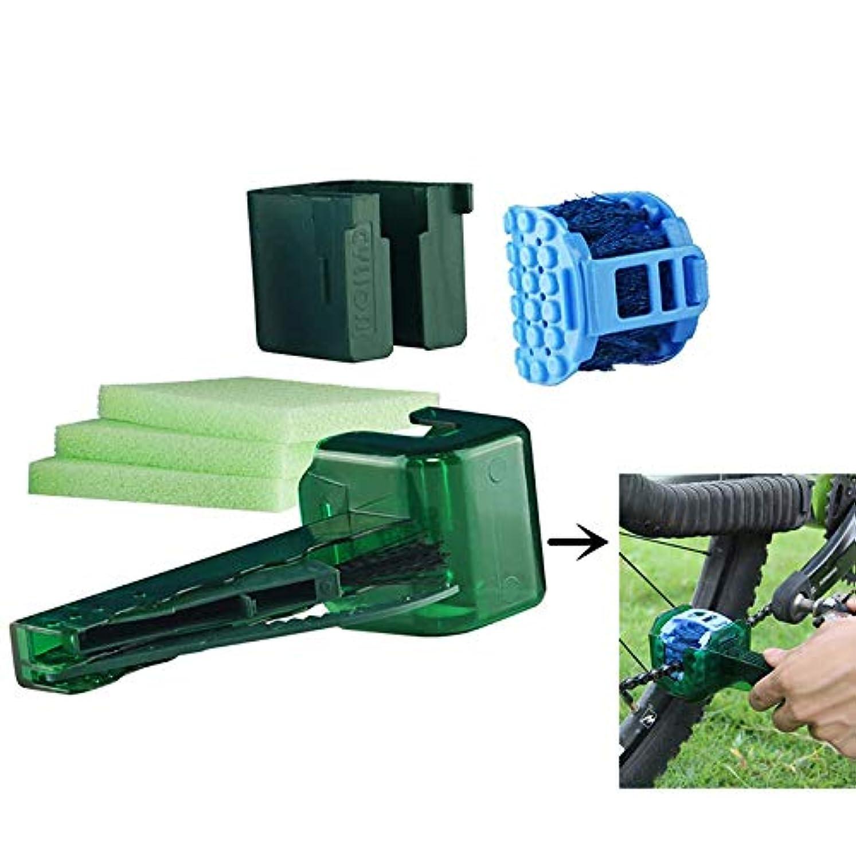 ラリーベルモント人道的縞模様のCozyswan 多機能自転車チェーン洗浄ツールセット ブラシ クリーナー 自転車メンテナンス お手入れ アウトドア