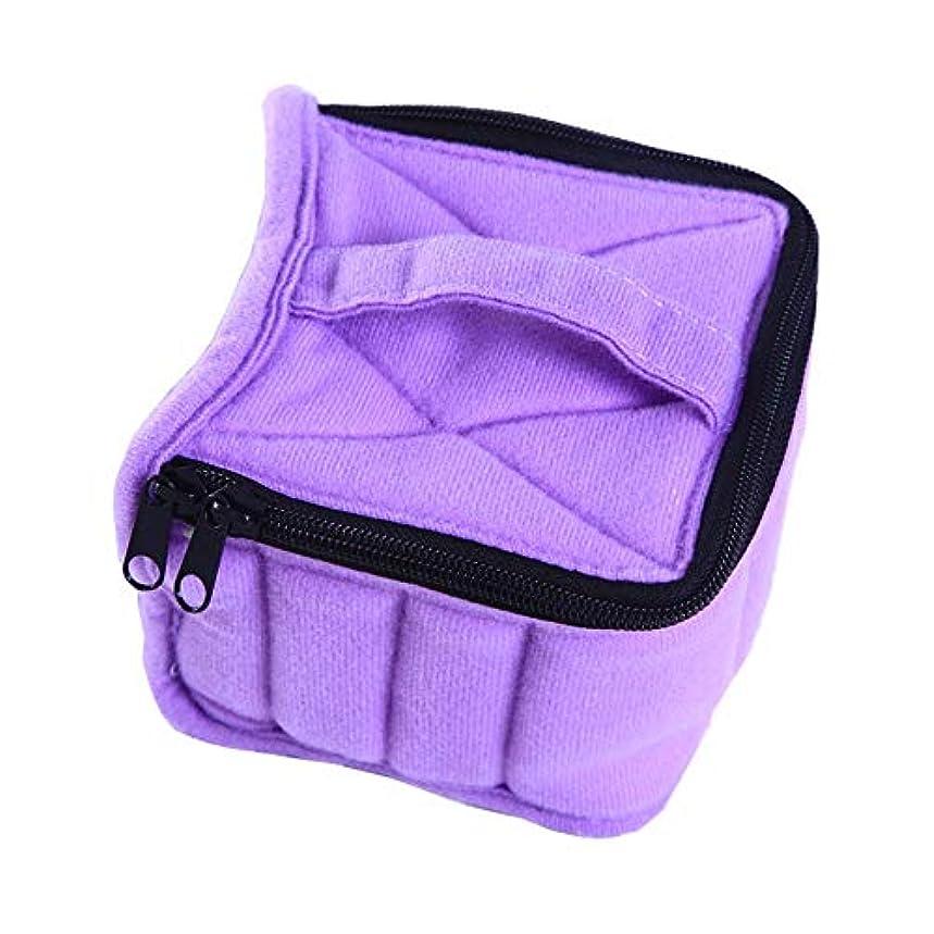 歩く頑固なネックレスエッセンシャルオイルの保管 16ボトルエッセンシャルオイルキャリングケースは、ボトル5ミリリットル、15ミリリットルを保持します - 走行用パーフェクト(トップのハンドルキャリー) (色 : 紫の, サイズ : 12X12X8CM)