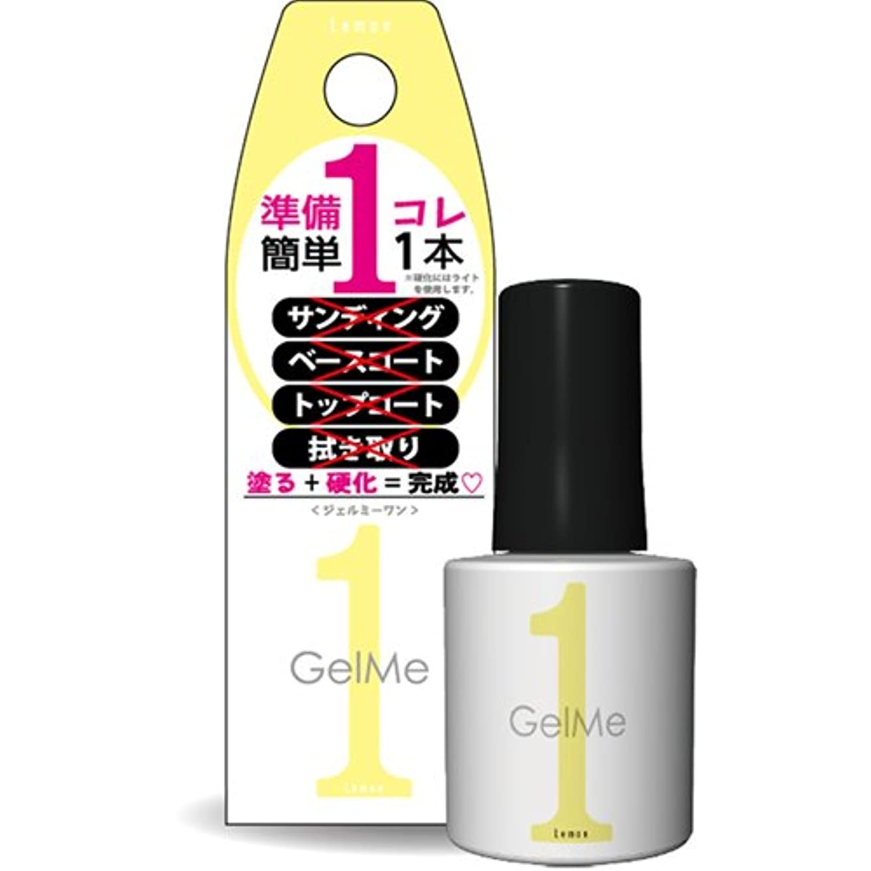矢じりナット形容詞ジェルミーワン(Gel Me 1) 37 レモン