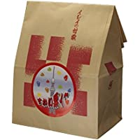 【東京下町の名物店:イシイの甘栗】プライム専用 正味1010g!お得な簡易袋