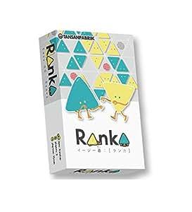 イージー碁:Ranka