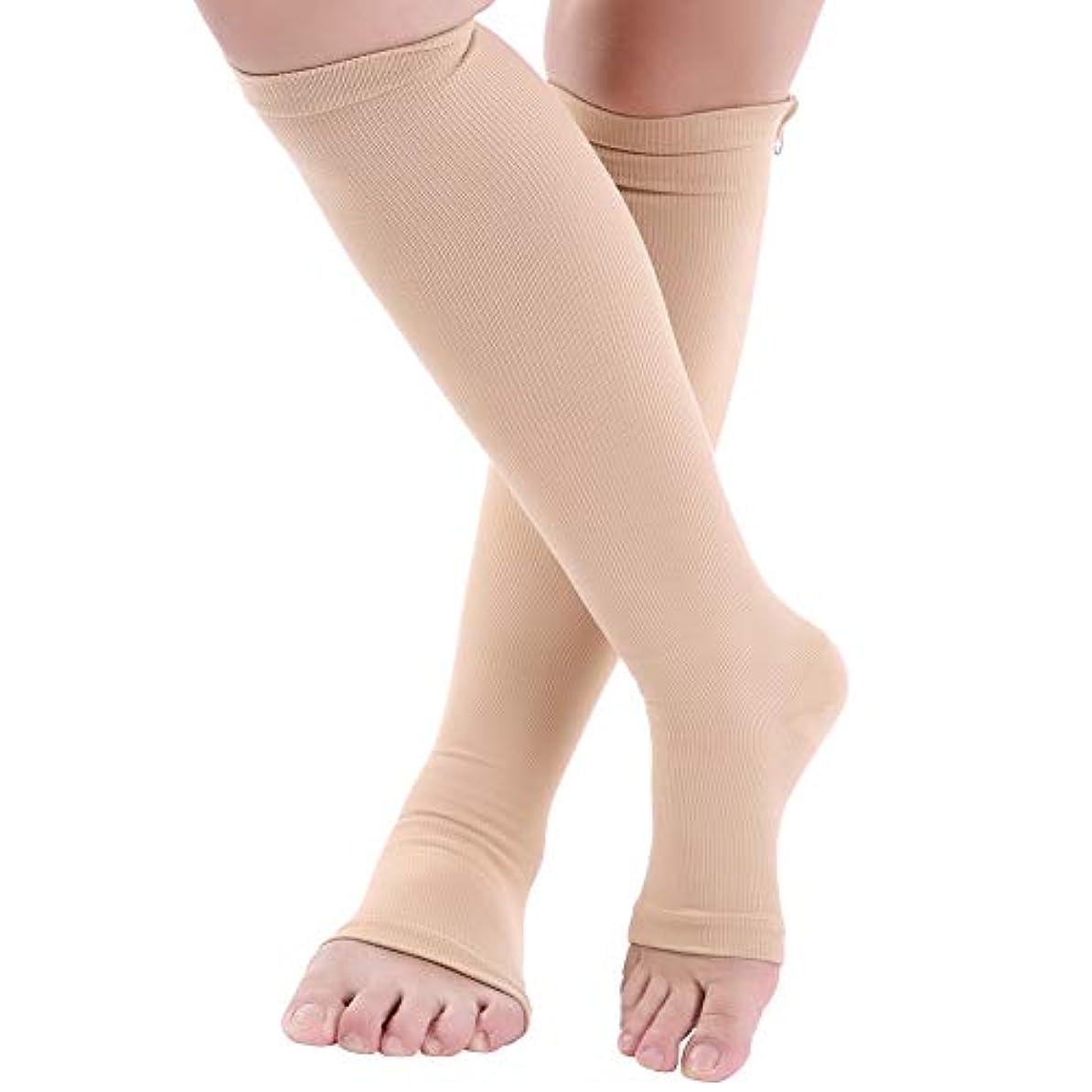 曇った疎外する踊り子高圧縮ソックス医療ストッキングサポート循環回復運動フィットランニング看護師シンスプリントフライトトラベル&マタニティ妊娠ブーストスタミナ循環回復