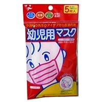 幼児用マスク ピンク 5枚